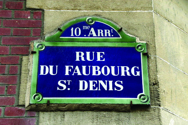 Rue du Faubourg Saint Denis street sign