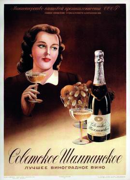 Sovichampagne poster